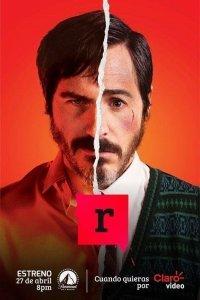 Постер к Р (1 сезон)