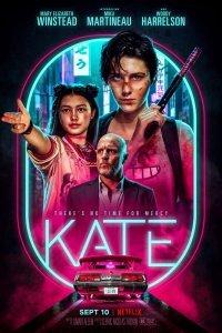 Постер к Кейт (2021)
