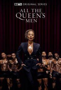 Постер к Свита королевы (1 сезон)