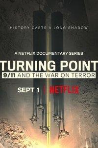Постер к Поворотный момент: 9/11 и война с терроризмом (1 сезон)