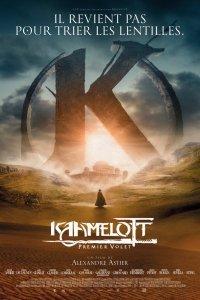 Постер к Камелот — Часть первая (2021)